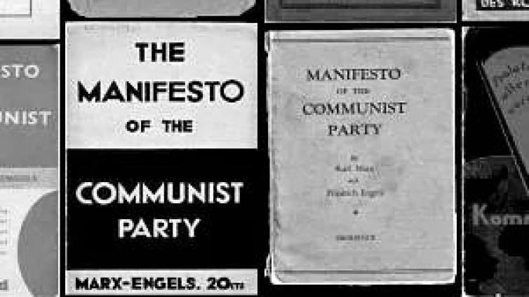 荐读   《共产党宣言》发表170周年的新思考