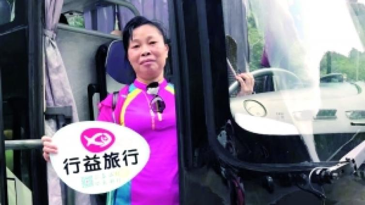 """人物丨""""好志愿者""""邓小冰:热心公益事业 当新时代""""女侠"""""""