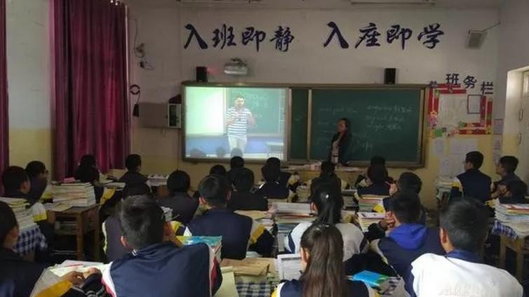 教育 | 这块屏幕可能改变命运