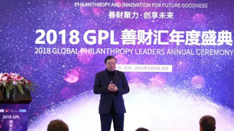 视野 | 马蔚华: 中国影响力投资趋势与未来