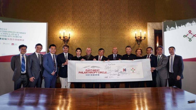 新闻|两国元首见证中意慈善论坛合作备忘录签署