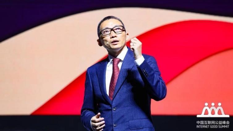 """2019中国互联网公益峰会召开,跨界公益领袖共议""""理性公益、科技向善"""""""