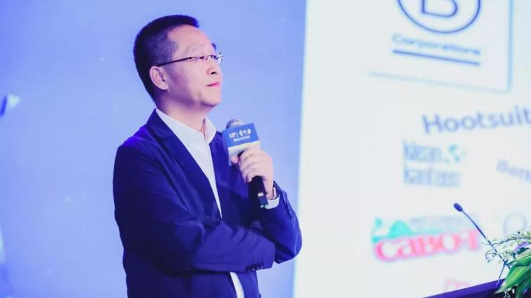 傅昌波:拥抱商业向善新时代
