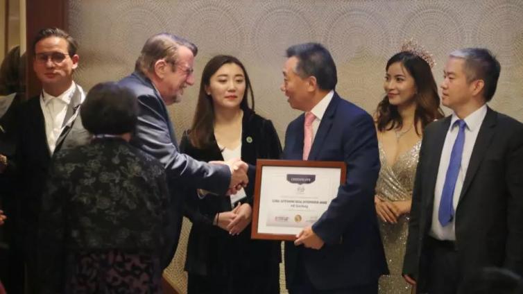何道峰先生在联合国2019世界企业威尼斯游戏大厅峰会上取得国际大奖