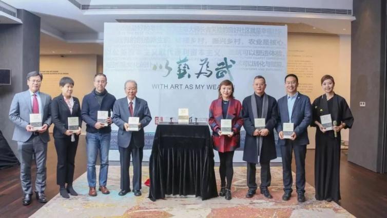 """GPL思享会   对话福武总一郎:""""以艺为武""""在北京举办"""