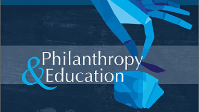 高校慈善教育,专业还是通识?来自高校与公益行业的反思