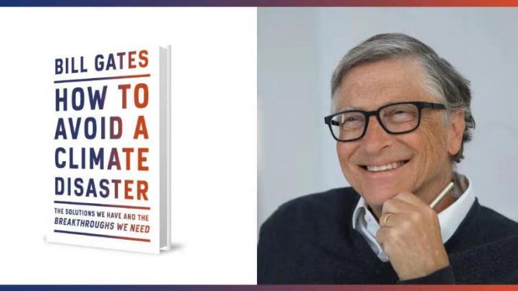 比尔·盖茨新书出版,与我们每个人息息相关
