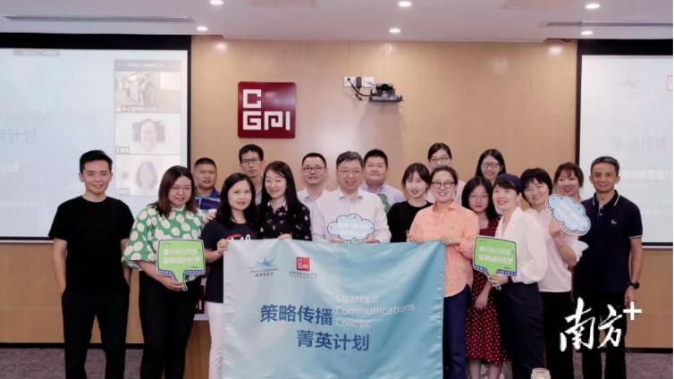 """环保公益组织如何推动""""双碳""""目标实现?深圳这个研讨会有思路"""