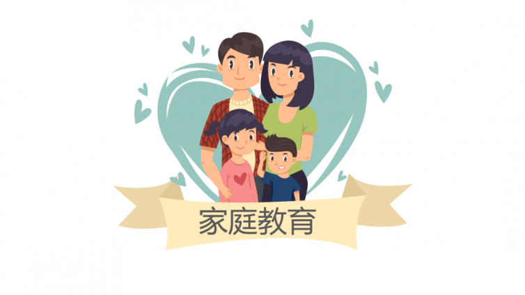 未成年人遭受父母或其他监护人侵害等四类案件必须评估家庭教育 最高检全国妇联等三部门印发意见