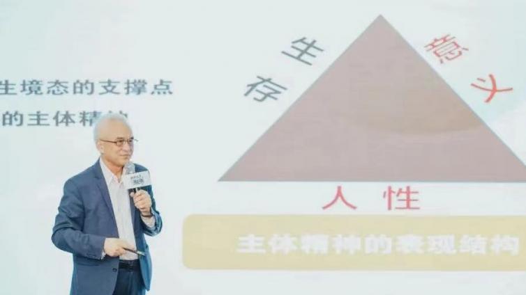 陈越光:青年性就是再难熬的事,只要熬着就会有出路
