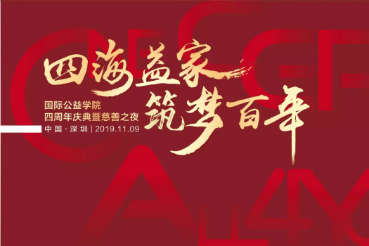 国际免费注册送68元体验金四周年厂庆