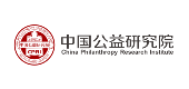 中國公益研究院