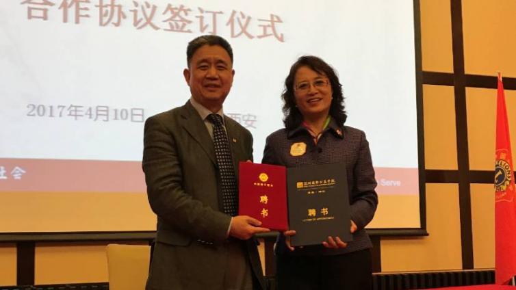 国际公益学院与中国狮子联会结成战略合作伙伴