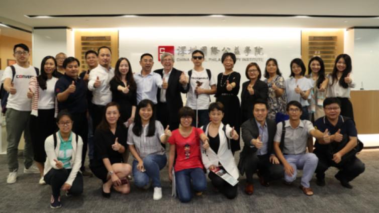 2017年中国慈展会社会企业认证标准正式发布