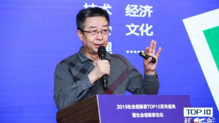 梁春晓:大变革时代,社会创新、公共政策和制度创新是最大的公益