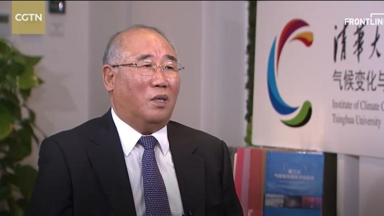 全球绿讯:中国二氧化碳排放量力争于2030年前达到峰值,2060年前实现碳中和;联合国秘书长呼吁各国共同努力改善全球治理