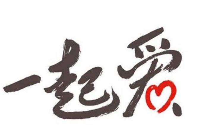 """腾讯公益年度数据洞察:晚饭时间中国人更爱""""做好事"""""""