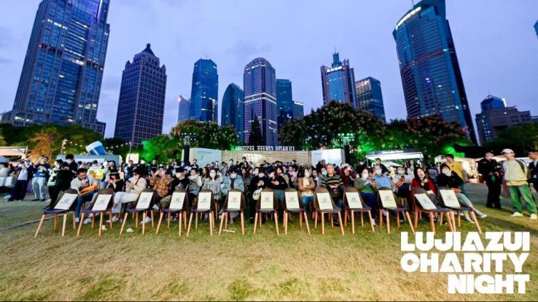社区基金赋能人民城市建设,焕发社区治理活力