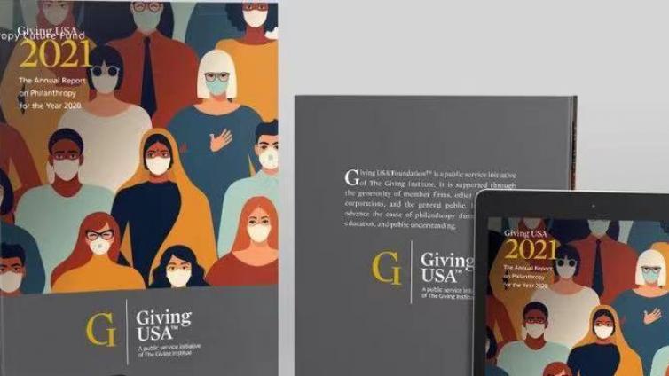 2020年度美国慈善捐赠:基金会捐赠增长最多,企业捐赠40年来最低