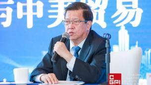 CGPI公益大讲堂:全球治理与中美贸易